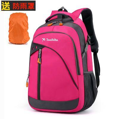 旅行包男旅游包大容量双肩包户外运动包休闲旅行背包女轻便登山包