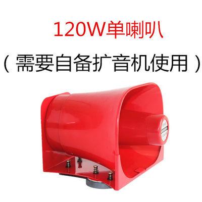 热销12v24v大功率车载扩音器户外叫卖宣传车顶喇叭喊话器号角扬声