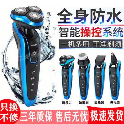 多功能4D全身水洗电动剃须刀刮胡刀胡须刀三刀头旋转式充电刮胡刀