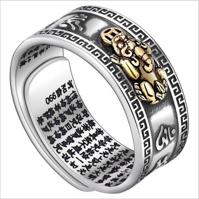 开光辟邪招财貔貅心经银戒指抖音同款开口调节男士女款镀纯银指环