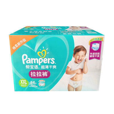 【整箱发货】帮宝适超薄干爽拉拉裤L120/XL108/XXL78片纸尿裤