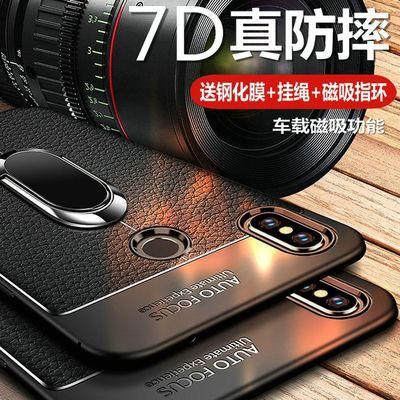 小米Max3手机壳Mi Max2保护壳mxa硅胶皮套mx3全包防摔男女款软壳