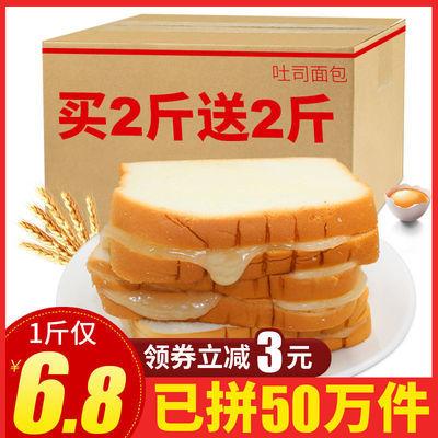 【领券减3】超好乳酸菌蓝莓夹心吐司面包片黑麦全麦早餐代餐蛋糕