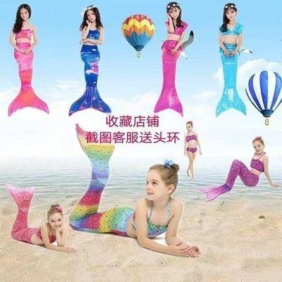 美人鱼泳衣美人鱼女童公主裙儿童美人鱼尾巴游泳衣套装服装戴脚蹼