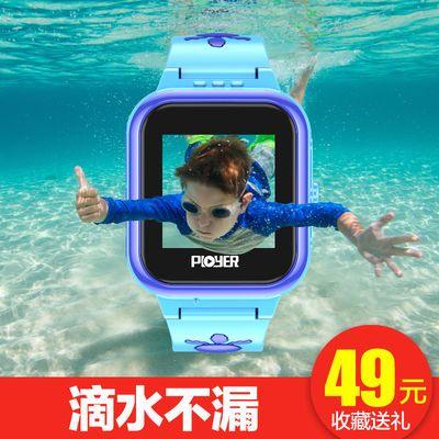 普耐尔小学生儿童电话手表智能男女多功能便宜上网小孩初中防水