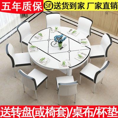 餐桌椅组合现代简约户型6人伸缩实木餐桌饭桌折叠钢化玻璃电磁炉