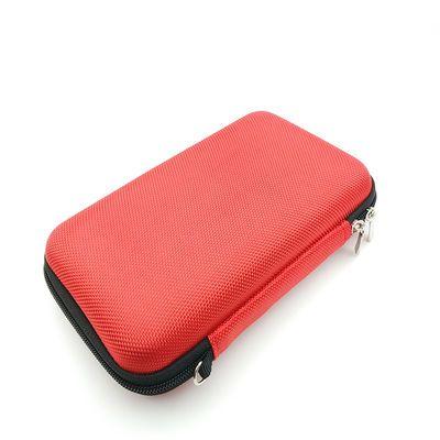 爆款数码收纳包2.5寸硬盘 大移动电源盒充电宝数据线U盘手机便携