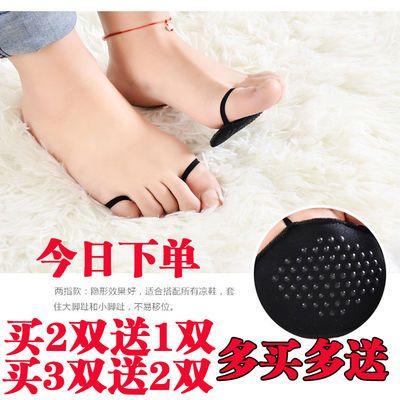 【买二送一】前脚掌垫半码垫高跟鞋防滑垫防磨护脚垫半垫女隐形袜