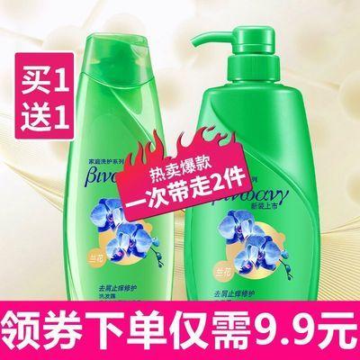 【买一送一】洗发水正品去屑女洗发露男士控油去油持久留香学生
