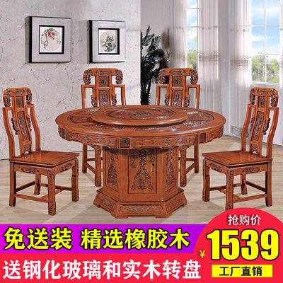 圆形餐桌椅组合新中式雕花实木大圆桌子家用餐厅饭桌橡木仿古家具