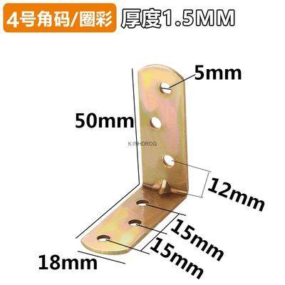 加厚角铁90度桌椅三角固定家具连接件托架铁片黑白金l型角码