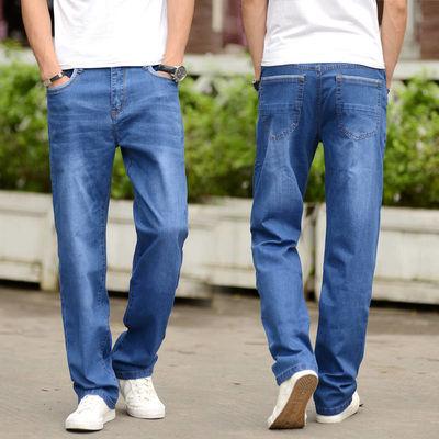 浅色牛仔裤男夏季薄款大码男士阔腿坠感宽松直筒浅蓝色休闲长裤子