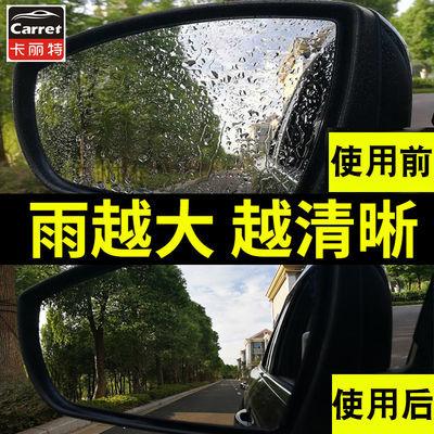 汽车挡风玻璃防雨剂防水剂玻璃镀膜倒车镜后视镜防雾除雨驱水剂