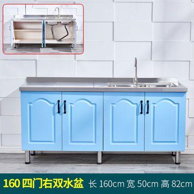 热销简易组装橱柜家用单柜组合柜洗菜柜不锈钢水槽整体厨房灶台餐