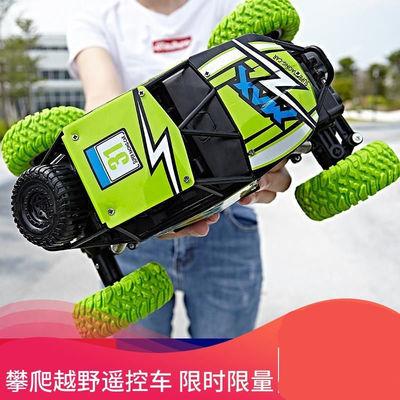超大号攀爬车电动充电越野四驱高速遥控汽车大脚赛车儿童玩具男孩