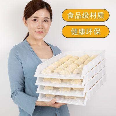 买1送1放饺子托盘家用加厚速冻冰箱多层可叠放水饺帘盖帘餐垫馄饨