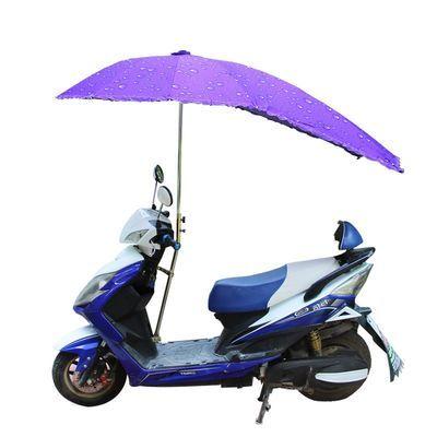家用电动车雨伞加长加厚挡雨棚踏板摩托车太阳伞电瓶车黑胶遮阳防