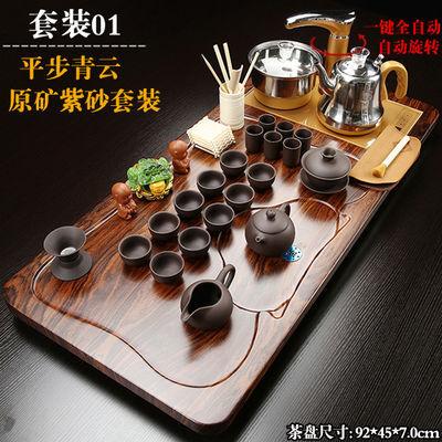 全自动整套功夫茶具套装茶盘一体四合一电热磁炉实木家用简约茶台