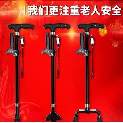 家用老人拐杖四脚手杖带灯老年人拐扶棍多功能铝合金轻便防滑伸缩
