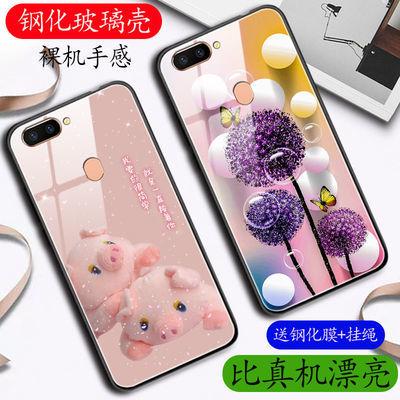 OPPOR11s/R11/R11plus手机壳女男玻璃防摔磨砂超薄全包边网红潮牌