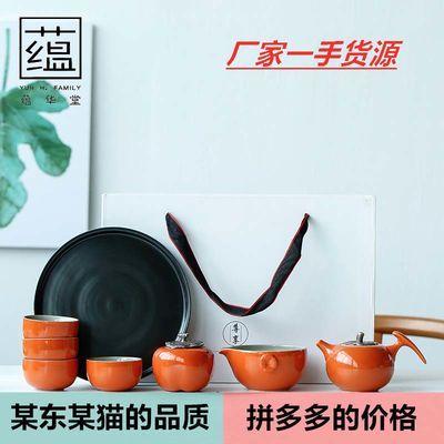 柿柿如意陶瓷功夫茶具套装 茶盘一壶四杯便携旅行茶具 事事如意