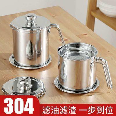 304不锈钢滤油壶大容量带盖储油罐厨房用品家用过滤油神器装油瓶