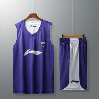 双面篮球服套装定制男女学生青年潮球衣比赛训练球服透气吸汗速干
