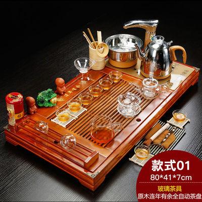 茶具套装家用整套紫砂功夫茶具全自动一体茶盘电茶炉四合一茶台