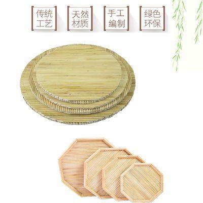 手工水饺托盘篦子蒸笼家用高粱杆竹盖帘饺子帘馒头筐放水饺的盖垫