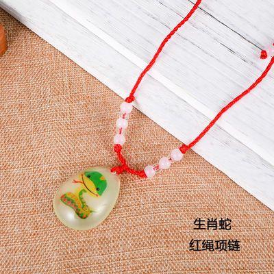 夜光水晶吊坠卡通十二生肖属相红绳项链男女儿童本命年礼物装饰品