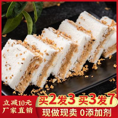 健康食品传统手工桂花糕点糯米糕网红孕妇零食夹心糕小米糕250克