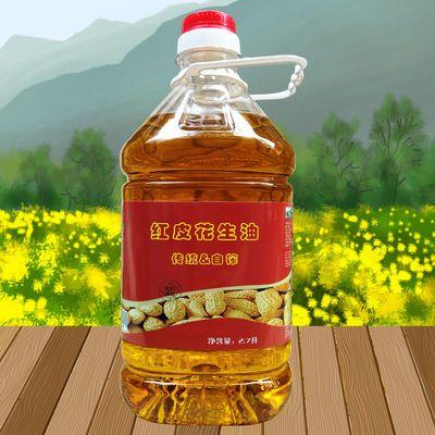 花生油搭档食用油2.7升(5斤)装花生油植物油家庭首选团购送礼佳品