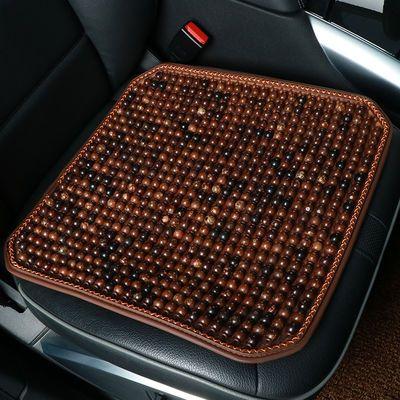 爆款汽车坐垫夏季凉垫菩提子单片夏天透气按摩单座通用车垫子木珠