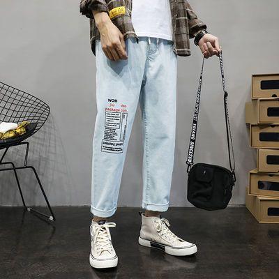 潮牌2020日系修身男士破洞牛仔裤浅蓝色韩版乞丐长裤子男夏季刮烂