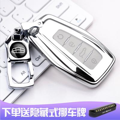吉利新19款gl帝豪gs车钥匙套缤越嘉际缤瑞帝豪20远景X6车钥匙包壳
