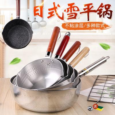 日式雪平锅煮粉锅麦饭石不粘商用小煮锅家用奶锅汤锅平底麻辣烫锅