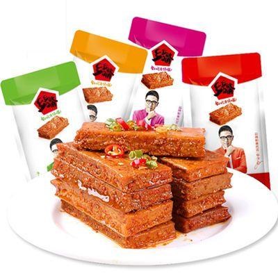 乡乡嘴厚豆干20/40 麻辣香辣豆干豆腐干卤味辣条辣片小吃零食包邮