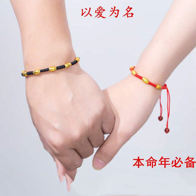 转运珠红绳路路通手链本命年礼物纯手工编织女款金珠手绳