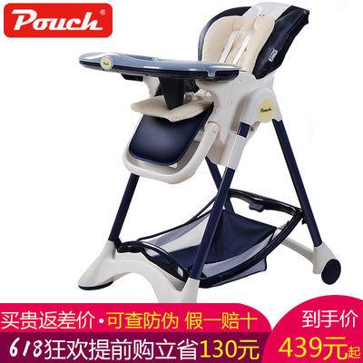 Pouch宝宝餐椅家用多功能可折叠婴儿吃饭座椅便携式宝宝餐桌K05