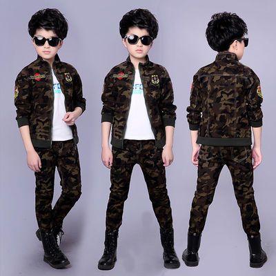 男童2020新款春季中大童儿童运动童装迷彩服春装长袖T恤两三件套