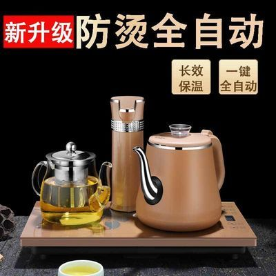 茶时代电热烧水壶家用全自动上水壶智能抽水泡茶炉保温茶具套装