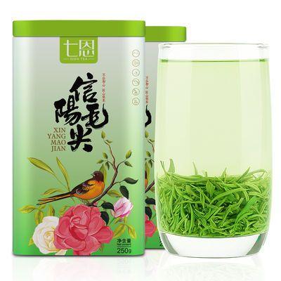 信阳毛尖茶叶自产自销绿茶2020新茶雨前特级嫩芽手工春茶250g包邮