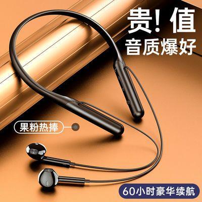 【2020新款】蓝牙耳机挂脖式/超长待机/跑步运动耳机OPPO华为通用