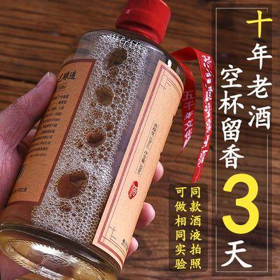 闲藏十年基酒 53度酱香型陈年自酿纯粮食坤沙老酒茅台镇白酒整箱