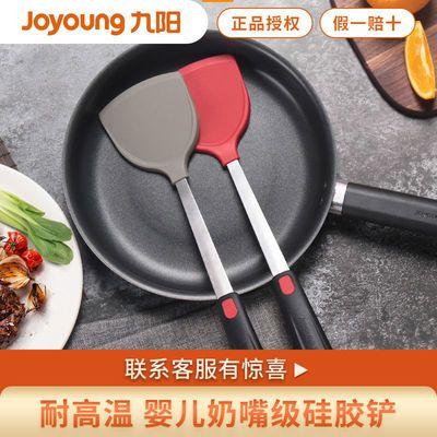 九阳不粘锅硅胶铲炒菜铲子耐高温家用不锈钢厨具专用护锅硅胶锅铲