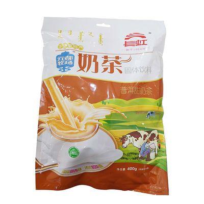 长虹奶茶元都牧场奶茶粉 内蒙古奶茶甜味咸味正蓝旗早餐速溶400g