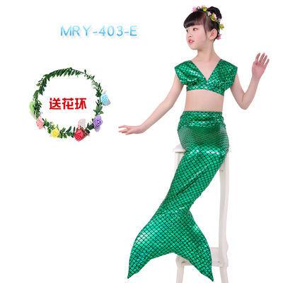 美人鱼尾巴 女童美人鱼裙子公主美人鱼服装游泳衣 儿童美人鱼泳衣