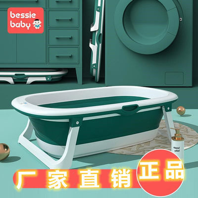 贝喜宝宝浴盆婴儿洗澡盆可折叠新生儿用品大号可坐躺小孩儿童浴桶