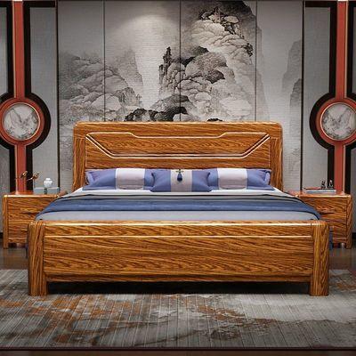 床 实木床 中式床1.8米1.5m单双人主卧床高箱储物床婚床简约现代