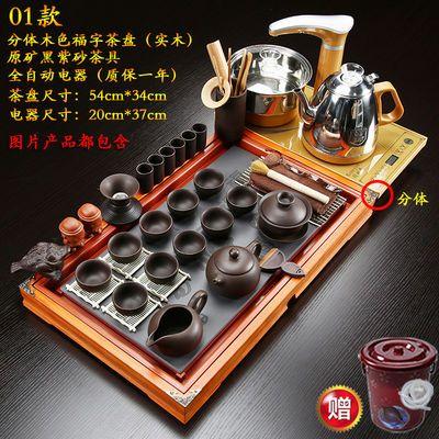 瓷惠茶具套装家用四合一全自动电器紫砂功夫茶杯茶道实木茶盘整套